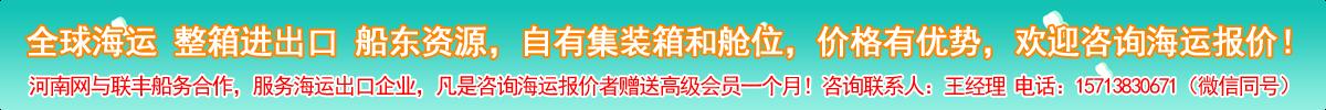 11文章频道通栏广告.png